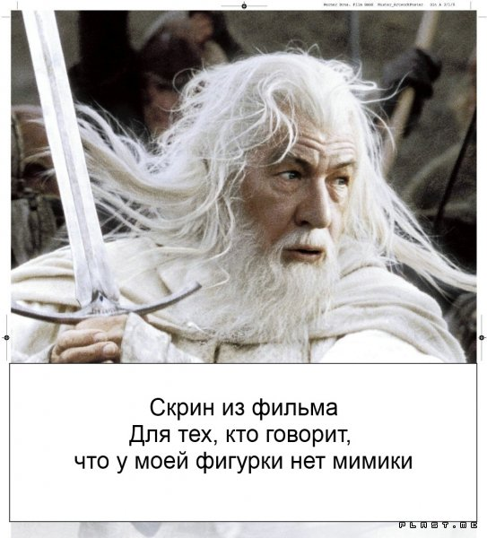 Gandalf The White [The Lord of The Rings]