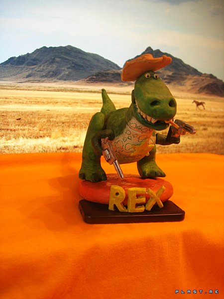 REX (West Edition)