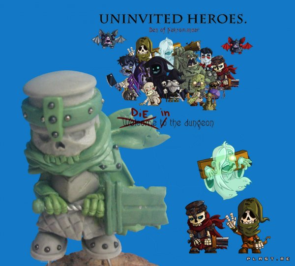 Uninvited Heroes