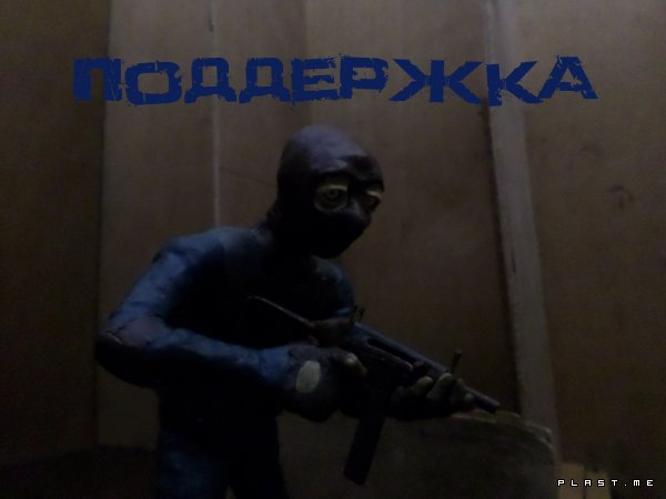 Пластилиновый Отряд Шутер Squad Shooter Clay Motion
