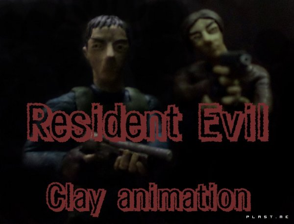 Пластилиновый Обитель Зла  Resident Evil Clay animation